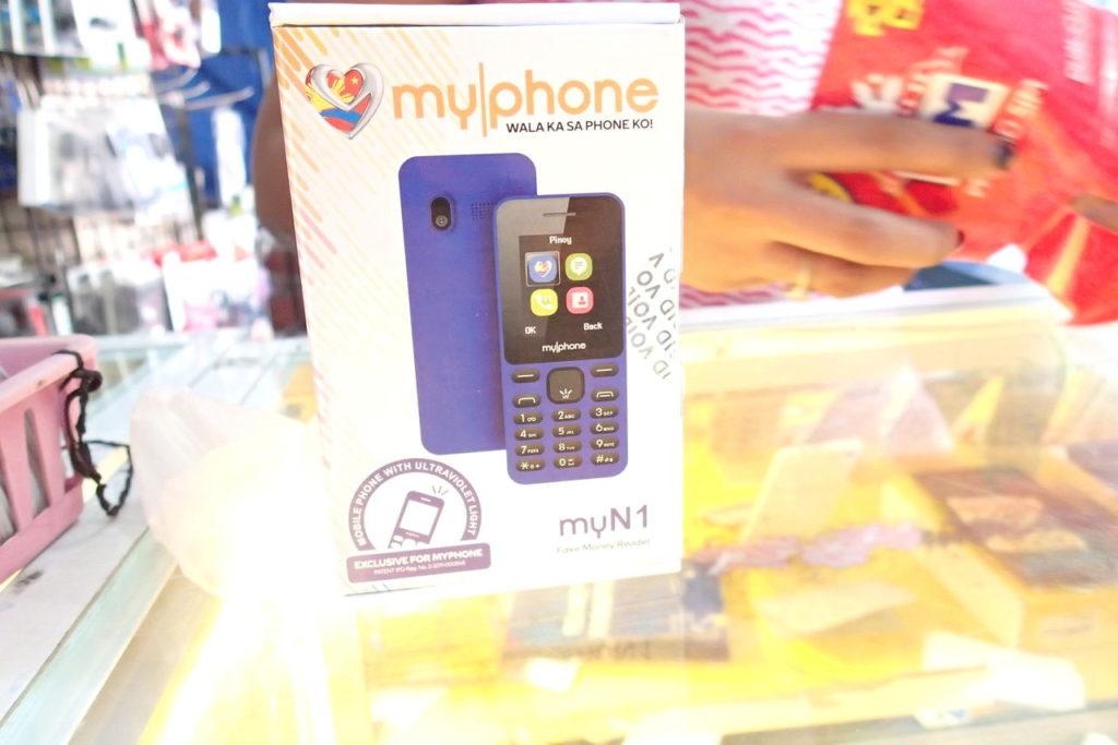 携帯はドゥマゲッティでは必需品