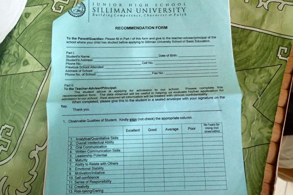 シリマン中学校必要書類