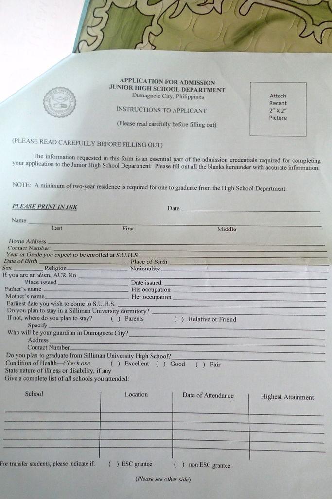 シリマン中高校必要書類2