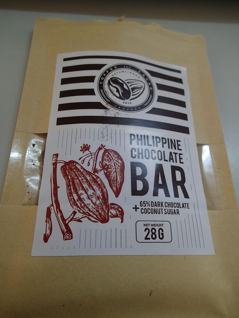 ドゥマゲッティ産オーガニックココナッツシュガーチョコレート