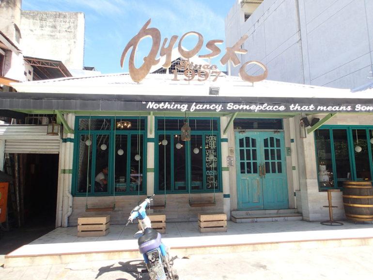 ドゥマゲッティのフィリピン人に最近流行りの店