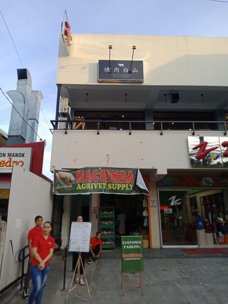 ドゥマゲッティに日本の焼肉屋さんができた