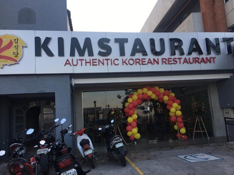 ドゥマゲッティの新たな韓国料理店