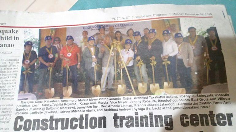 ネグロス島バコロド市に日本の建設業向けトレーニングセンターができる