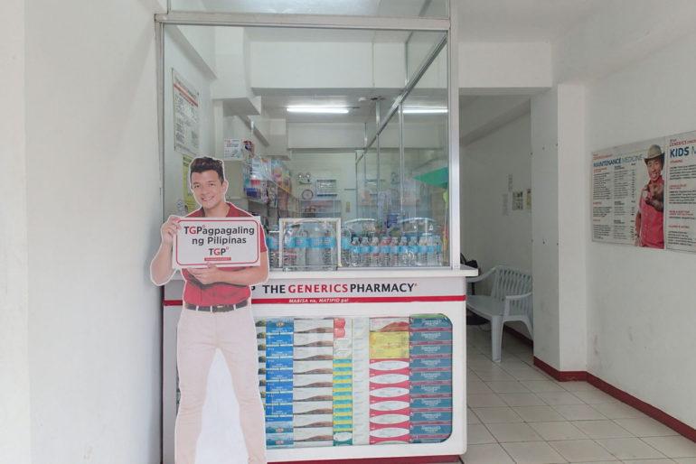 バイアグラよりすごいフィリピンの新薬